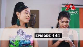 Neela Pabalu | Episode 144 | 28th November 2018 | Sirasa TV Thumbnail