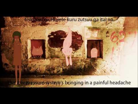 MV  REOL   ちるちる   ChiruChiru   Romaji & Eng Subtitles