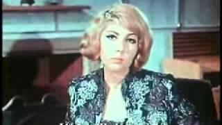 Saghira Ala Al Hob 1966 chunk 7