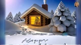 Поздравляю с Рождеством Христовым и с Новым Годом!