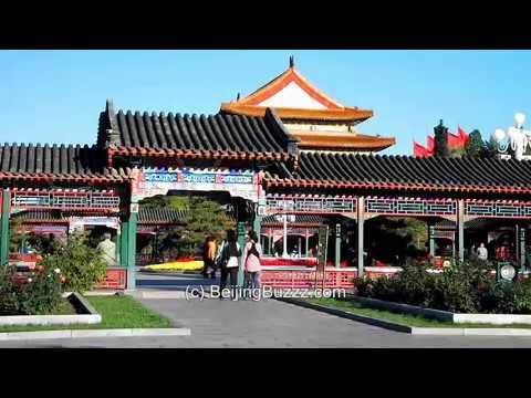 ZhongShan Park, Beijing ~ part 1 / 2