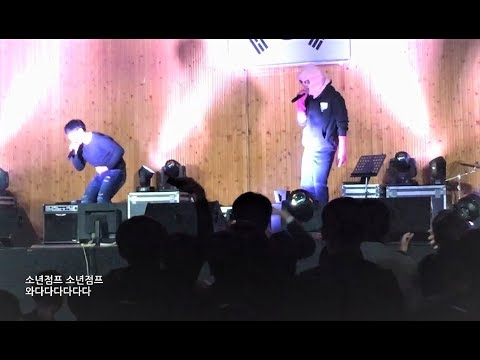[rap of ordinary people] Boy Jump (MOMMY SON) Cover at School Festival!