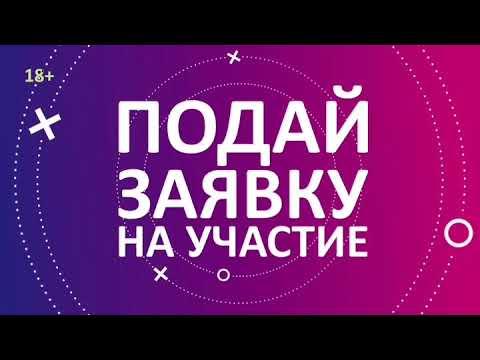 """СТАНЬ участником конкурса """"Тюменская марка 2020"""" и выиграй 700 тысяч рублей"""
