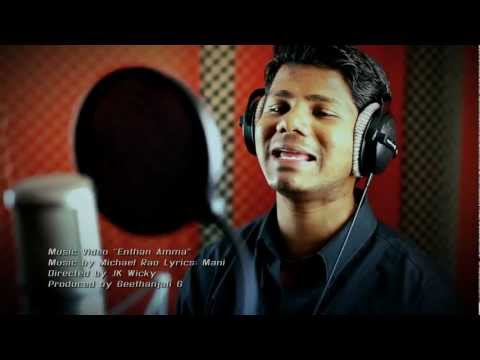 Search Azhagu azhagu song with lyrics - GenYoutube