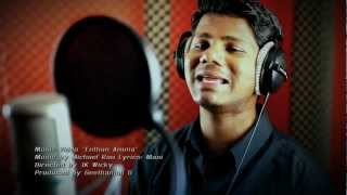 Download Enthan Amma HD Music MP3 song and Music Video