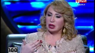 إيناس الدغيدي: الجواز مش ورقة.. وممارسة الجنس قبل عقد القران «حلال» (فيديو)