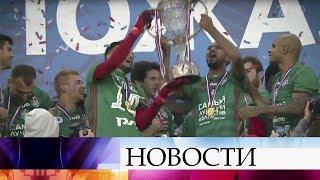 Первый канал покажет прямую трансляцию матча заСуперкубок между «Спартаком» и«Локомотивом».