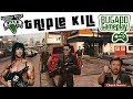 🎮Triple Kill - GTA V online - Bugado Gameplay