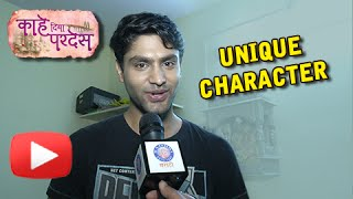 Chat With Rishi Saxena Aka Shiv | Kahe Diya Pardes | Zee Marathi Serial