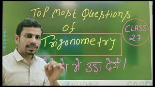 Maths Mission-100 (class-27) //By-Ankush Sir//