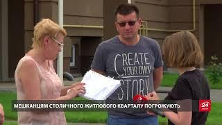 Підпал авто у центрі Києва: постраждала пов'язує з по...