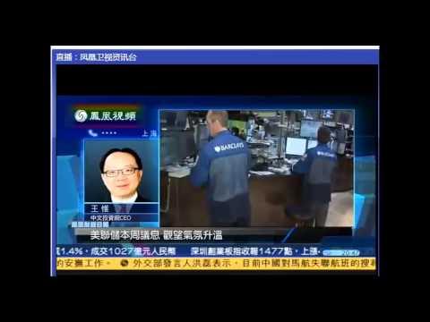 凤凰咨询台_凤凰卫视资讯台 - YouTube