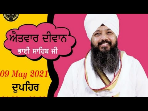Live-Now-Bhai-Amandeep-Singh-Ji-Bibi-Kaulan-Ji-Amritsar-09-May-2021