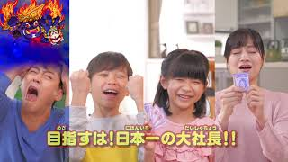 桃太郎電鉄~昭和 平成 令和も定番!~ボードゲーム