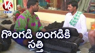 Bithiri Sathi Visits Gongadi Exhibition | Funny Conversation With Gongadi Weavers | Teenmaar News