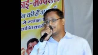 MAI DIL TU DHADKAN BY LOKENDRA WITH D