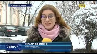 Якою буде погода в Україні – прогноз синоптиків