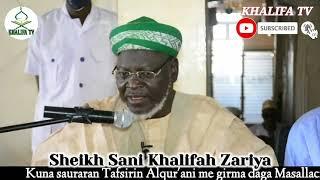 Yanda Ake Zare Ran Mumuni Da Wanda Ba Mumini Ba........... ~Sheikh Sani Khalifah Zariya