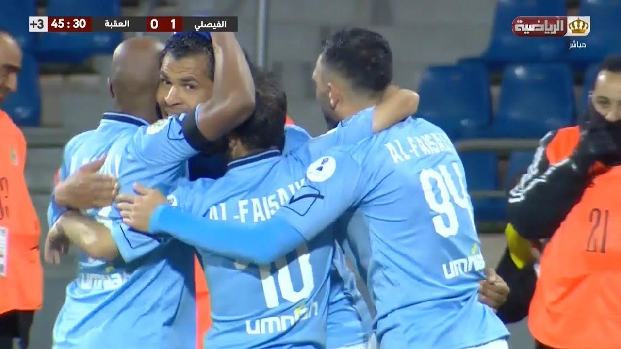 أهداف مباراة الفيصلي 2-2 العقبة | دوري المحترفين الأردني 9-2-2019