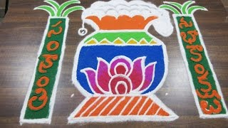 #304 - Sankranthi Special Muggulu | 6 X 6 Dots | Easy Rangoli Designs | Rangavalli Festival Arts