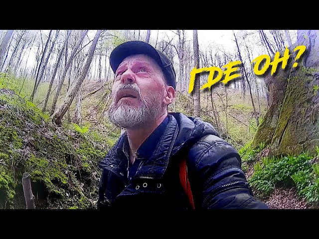 В поисках странного водопада | Как найти водопад по имени-отчеству?