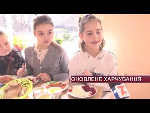 TV7plus Телеканал Хмельницького. Україна: ТВ7+. Інформаційний тиждень. Підсумки від 23 лютого . Новини Хмельницького на телеканалі ТV7+ .