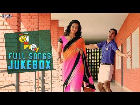 Oh My Pyo Ji | Full Songs - Jukebox | Prabh Gill - Ranjit Bawa | Latest Punjabi Songs 2014