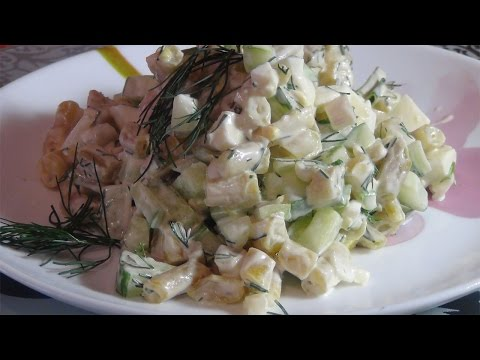 Свежий,летний салат со спаржевой фасолью