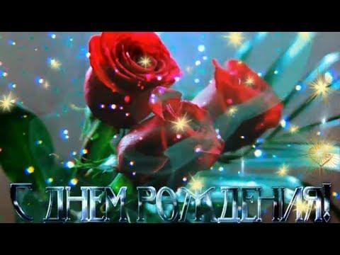 климовск Визитный с днем рождения клипы Великой