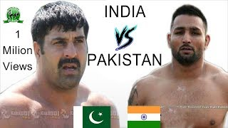 PAKISTAN VS INDIA sharja kabaddi full final match-PAKISTAN VS INDIA GRAT VICTORY IN KABADDI thumbnail