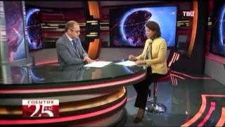 В.Крашенинникова о визите Д.Байдена на Украину и политике сдерживания 2.0