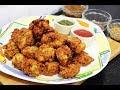 Crispy Aloo Pyaz Pakora (Ramadan Special) By Cook with Zara