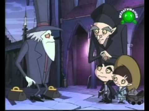 Школа вампиров 1 сезон 1 серия