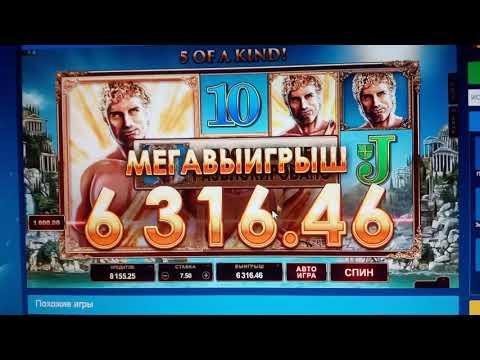 Минимальная ставка в онлайн казино у кого самые точные прогнозы на спорт