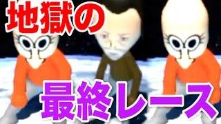 分割画面の走りづらさが異常だよ^^ 【チャンネル登録よろっぷ→http://...