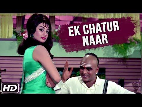 Ek Chatur Naar (HD) | Padosan Songs | R. D. Burman Hits | Kishore Kumar | Mehmood | Manna Dey