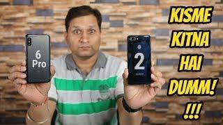Kisme Kitna Hai Dumm - Redmi 6 Pro VS Realme 2 Comparison