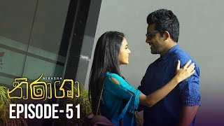 Nirasha | Episode 51 | සතියේ දිනවල රාත්රී 08.30 ට - (2019-02-13) | ITN Thumbnail