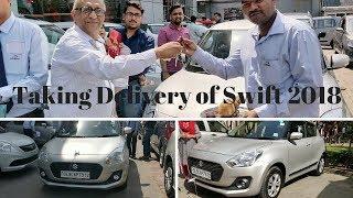 Taking Delivery of Swift 2018 | New Swift 2018 | Maruti Suzuki Swift 2018 | Swift 3rd Generation