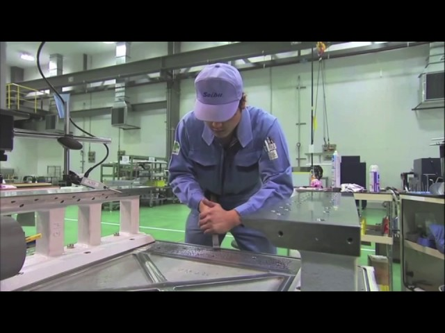 Seibu Hand Scraped Casting Video