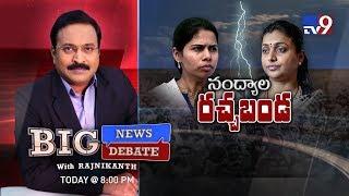 #BigNewsBigDebate - Roja Vs. Akhila Priya In Nandyala - TV9