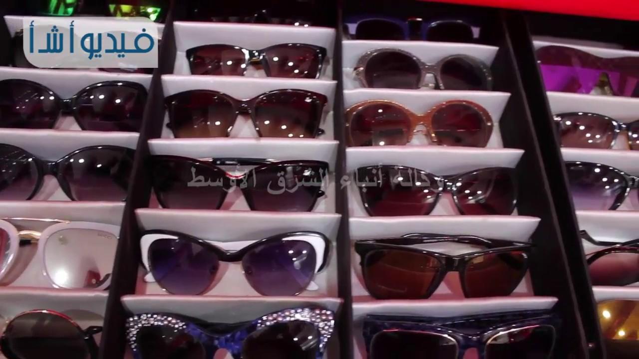 f0873b0de بالفيديو : الفرق بين النظارات الشمسية المقلدة والأصلية - YouTube