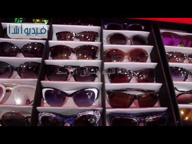 80f12c62c بالفيديو الفرق بين النظارات الشمسية المقلدة والأصلية اخبارك نت