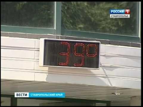 Август принес на Ставрополье жару и ливни