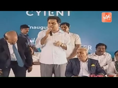 Minister KTR Excellent Speech | Inaugurates Tech Mahindra, Cyient IT Campus in Warangal | YOYO TV