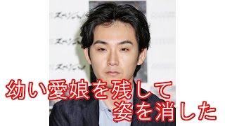 俳優の松田龍平(33才)と妻であるモデルで女優の太田莉菜(29才)との...