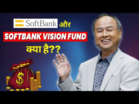What is SoftBank & SoftBank Vision Fund? (HINDI Case Study)