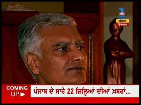 Report of competition among political parties in 'Giddarbaha seat' of Punjab