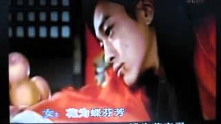 Repeat youtube video 蝶花语【WB】(甫人-七星羽)