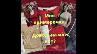 Моя примерочка одежды из новой коллекции FABERLIC Мода и стиль FABERLIC Женская футболка Фаберлик